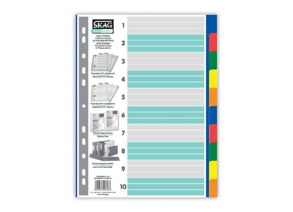 ευρετήρια πολυπροπυνέλειο p.p χρωματιστα eco skag 1-10 officeworld