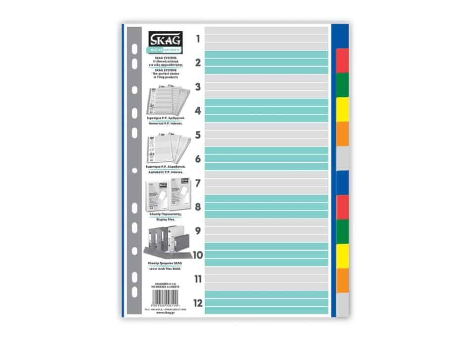 ευρετήρια πολυπροπυνέλειο p.p χρωματιστα eco skag 1-12 officeworld