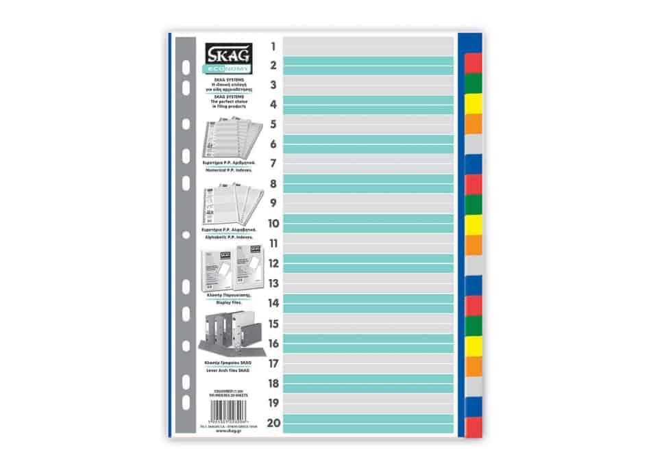 ευρετήρια πολυπροπυνέλειο p.p χρωματιστα eco skag 1-20 officeworld