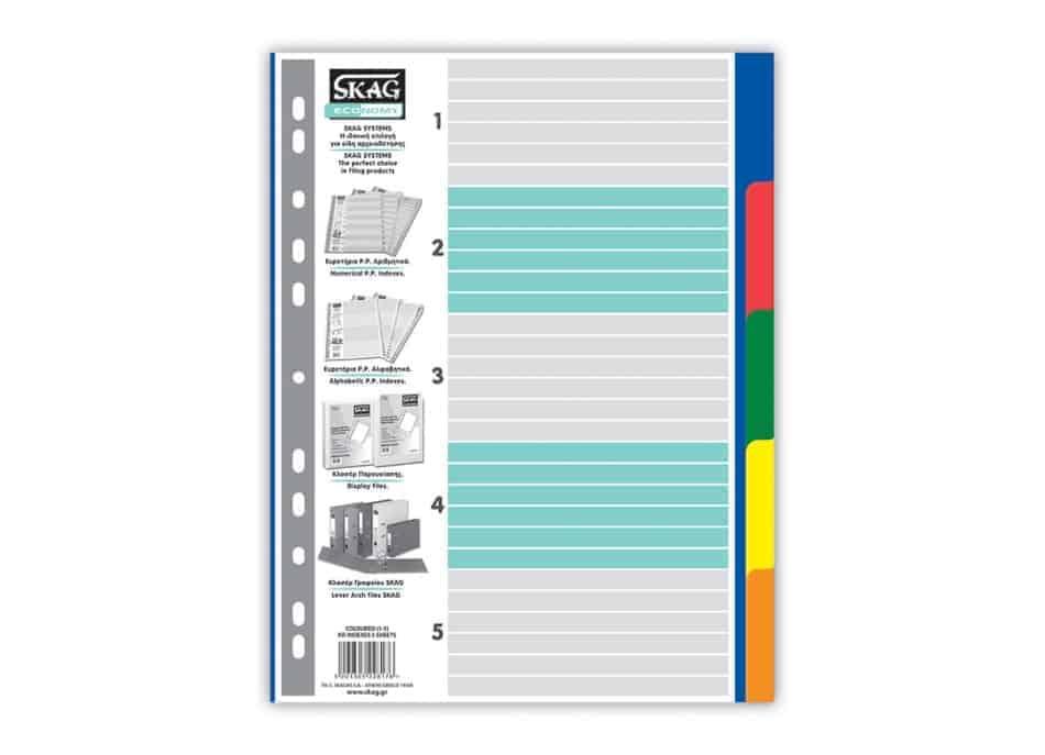 ευρετήρια πολυπροπυνέλειο p.p χρωματιστα eco skag 1-5 officeworld