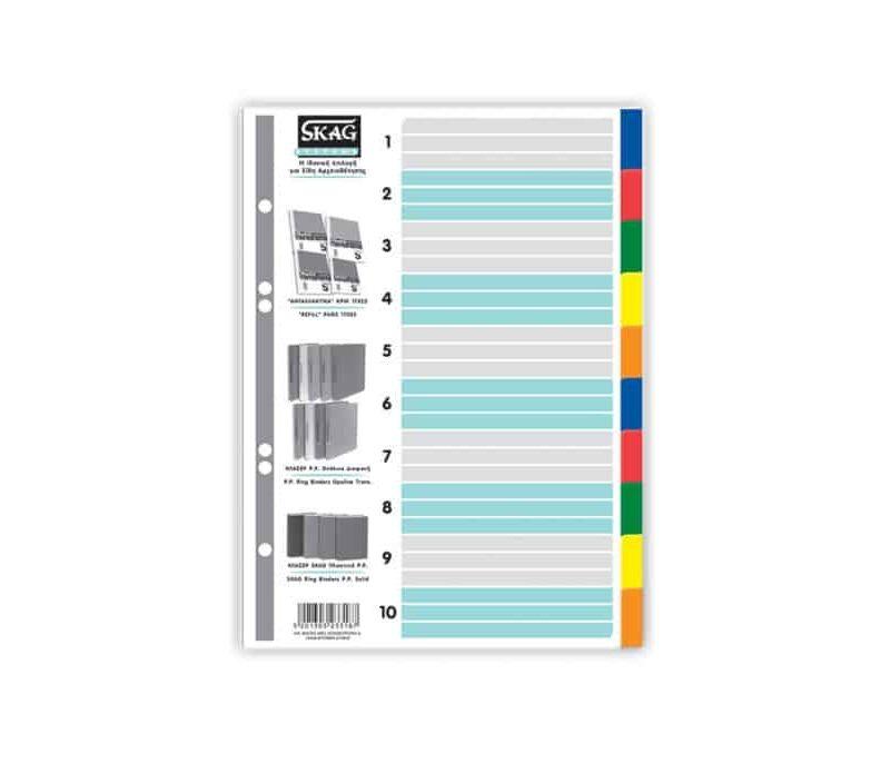 ευρετήρια πολυπροπυνέλειο p.p χρωματιστα skag 1-10 officeworld
