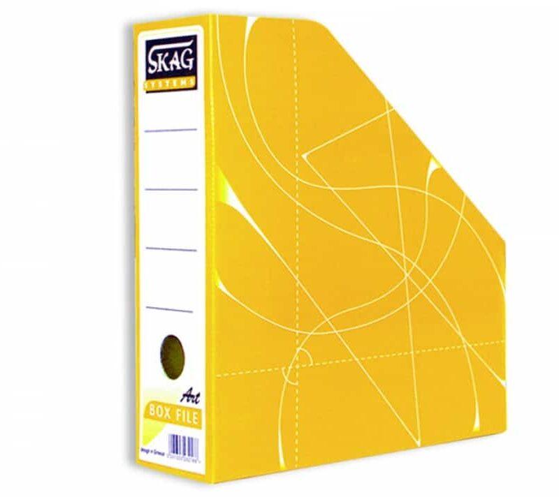 κουτι skag κοφτό χάρτινο κλασικο κίτρινο officeworld