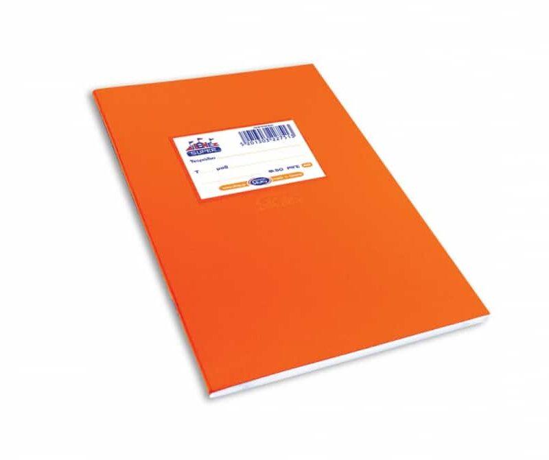 τετραδιο πλαστικο skag α5 πορτοκαλι officeworld