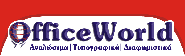 officeworld site emails logo