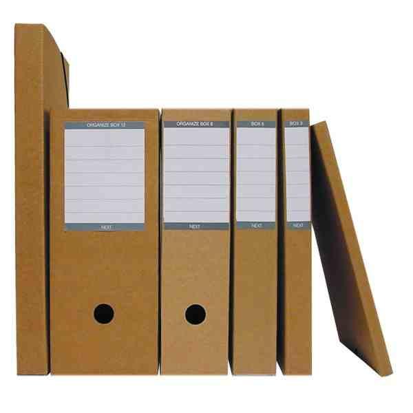 οικολογικα κουτια με λαστιχο next officeworld