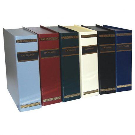 Κουτί Αρχειοθέτησης Δικογραφιών Σκληρό Πολυτελείας 01993