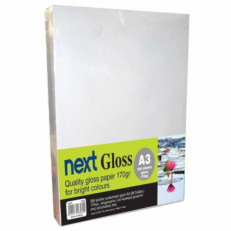 Gloss A3 170gr. premium gloss paper 250ph. Next