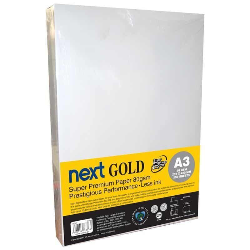 Gold A3 80gr 250 phyllwn premium copy paper Next