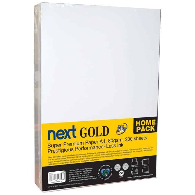 Gold A4 80gr 200 phylla home pack premium copy paper Next