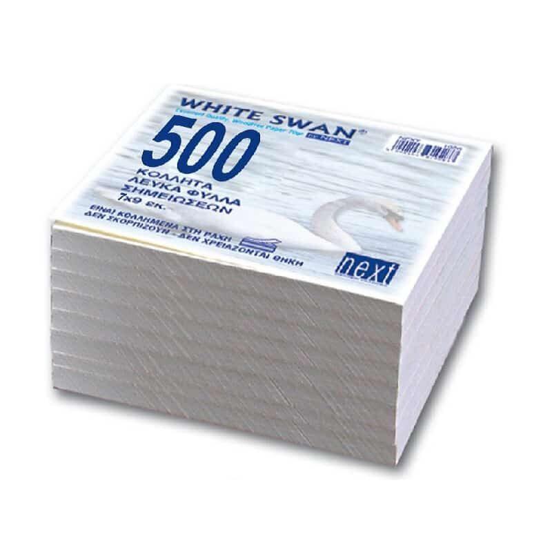 Antallaktika phylla kyboy leyka 500 phylla 9x9cm Next