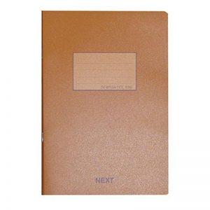 Tetradio karphitsa PP roz rige 17x25cm 50 phylla Next