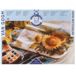 Mplok gia nerompogies Van Gogh 24x32cm Talens