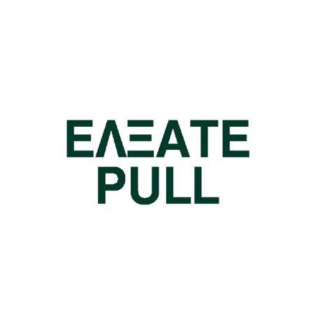 Epigraphi PP 'Elxate' 7x22cm Next