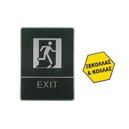 Pinakida shmanshs exit ashmi 150x200mm
