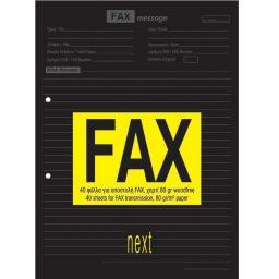Mplok fax 21x29cm 40 phylla Next